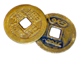 Chinese Coins for Consulting the I Ching