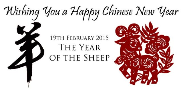 Chinese New Year-2015-Year-of-the-Sheep